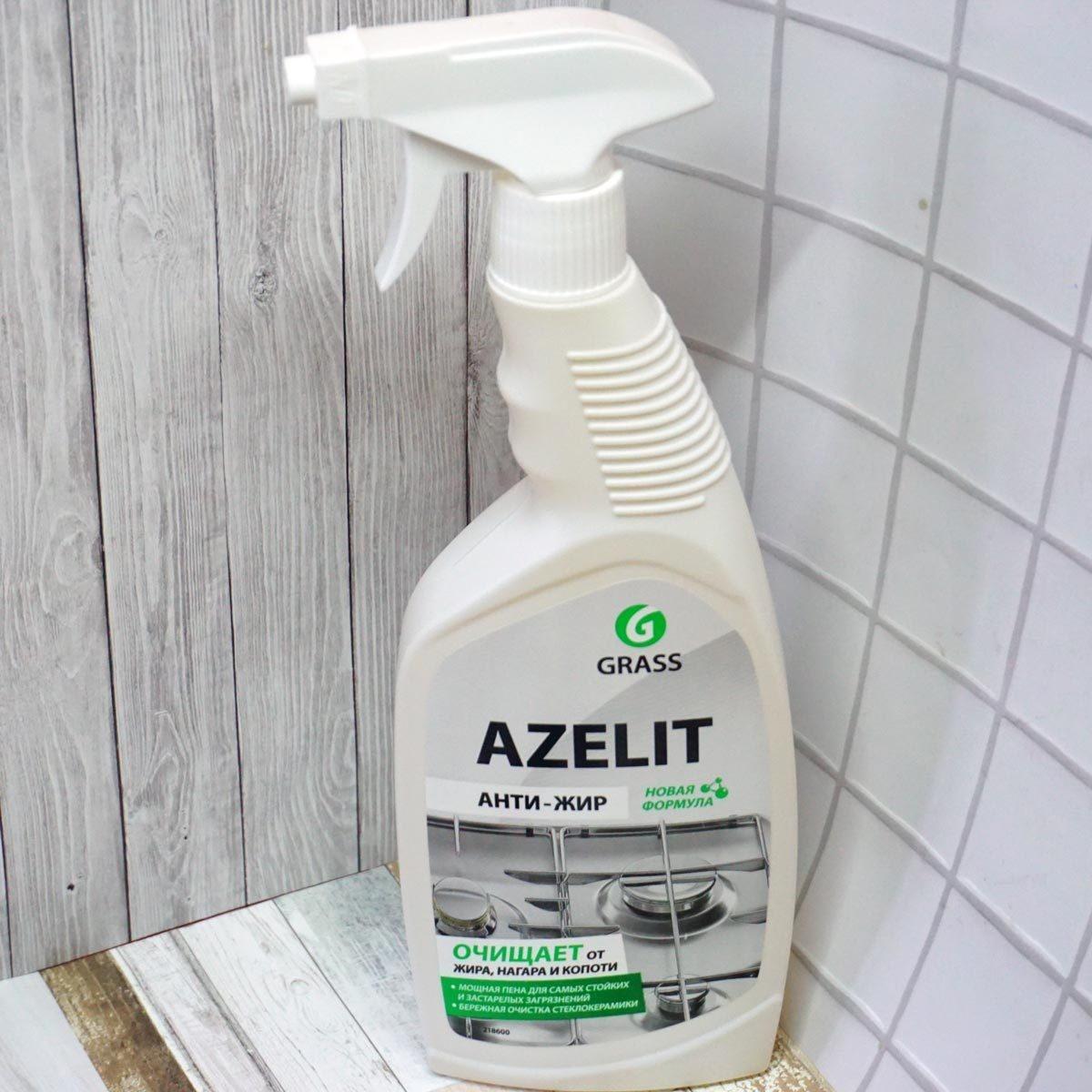 Чистящее средство azelit фото